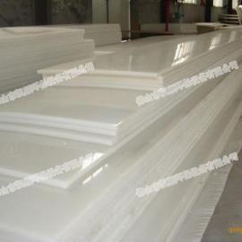 pp塑料焊条 塑料焊接 焊接工程 PP焊条