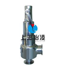 供应高品质卫生级安全阀|上海怡凌A88Y卫生级安全阀
