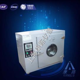 101YA-4�h�t外鼓�L干燥箱|上海�h�t外鼓�L干燥箱