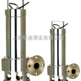 耐高温不锈钢潜水排污泵,不锈钢污水泵