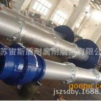 PLCFLCLY型长轴液下泵、高效节能型立式轴流泵