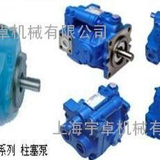 V70A3RX-60柱塞泵,V70A2RX-60液压柱塞泵