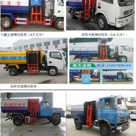 挂桶式垃圾车生产厂家
