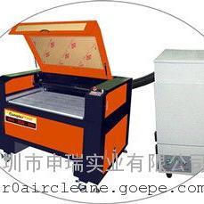 激光烟尘净化机 激光切割亚克力、橡胶加工除烟除味烟雾净化器