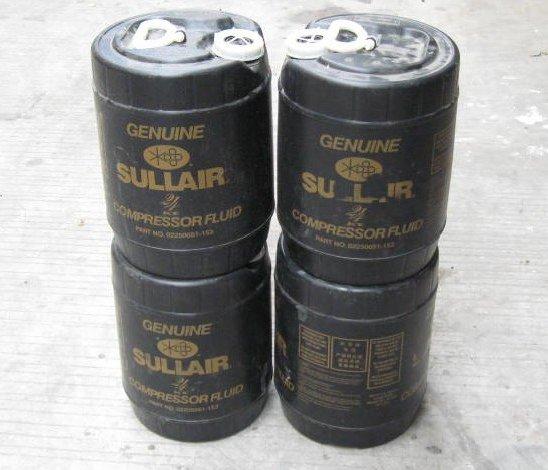 寿力移动空压机机油250030-757厂商报价