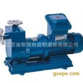 不�P�磁力自吸泵|ZCQ型304、316L耐酸�A腐�g磁力泵