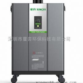 星弈XY400激光切割废气工业吸烟仪