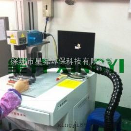 星弈XY400激光切割工业吸尘器