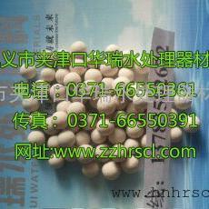 活性氧化铝吸附剂与活性氧化铝干燥剂的区别之处?