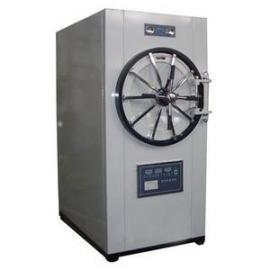 150L卧式压力蒸汽灭菌器