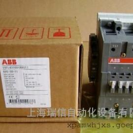 ABB接触器继电器低压断路器产品大全