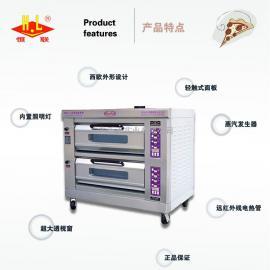 双层比萨炉 商用披萨炉电比萨烘炉 大型比萨烤箱比萨机