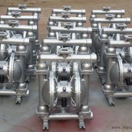 QBY-15不锈钢气动隔膜泵