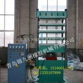 1000x1000mm自动硫化机,五板四层橡胶自动硫化机