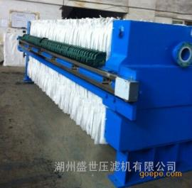 厢式压滤机压泥机板框机800系列防腐压滤机