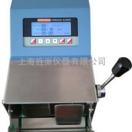 拍打式均质器|拍打式均质器厂家|型号Jipad-20