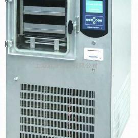 VFD-2000可编程冻干曲线真空冷冻干燥机 冷冻干燥机