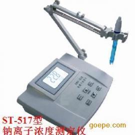 钠离子测定仪,钠离子浓度计,水中钠离子测量仪