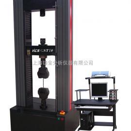 双立柱电脑式材料试验机 GNT10国产电子万能试验机