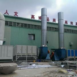 惠州生产金葱粉废气处理设备
