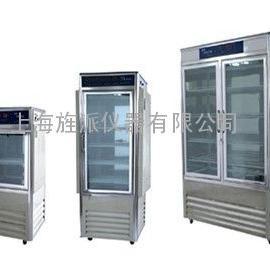 上海供应植物生长光照培养箱|植物生长光照培养箱