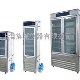 450L 600L植物生长培养箱|带光照|带温度|厂家报价