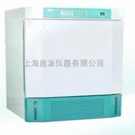 RGX-350B智能型人工气候箱|实验室专用人工气候箱