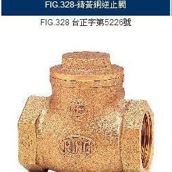台湾RING东光凡而黄铜逆止�yFIG.328-黄铜止回阀