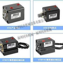 现货HTB-LWM63X40W薄型油缸HTB-LAM63X50N