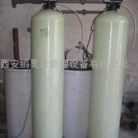 ��t�化水系�y