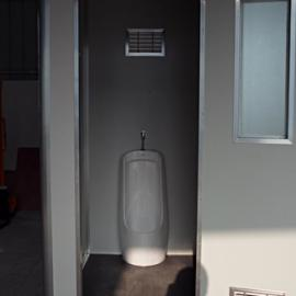 供应扬州 连云港 南通移动小便间 常州润祥移动厕所定制厂家