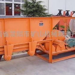 供应荥矿槽式给料机 专业厂家 质量有保证
