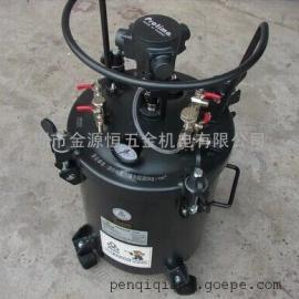 台湾宝丽涂料压力桶、气动油漆压力桶、气动压力桶气动工具