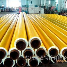 沧州聚氨酯预制直埋保温管厂家驻西安销售处价格