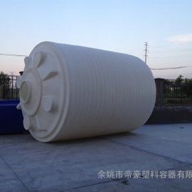 厂家直销10吨立式储罐 10吨耐酸碱平底储罐 装减水剂储罐
