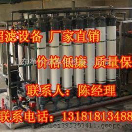 PVDF柱式超滤膜组件