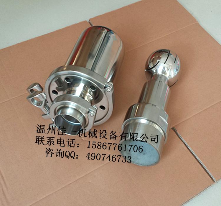 计考克 直角型90度压力表弯管,90度压力表缓冲管 j21w-16p卡套针型阀图片