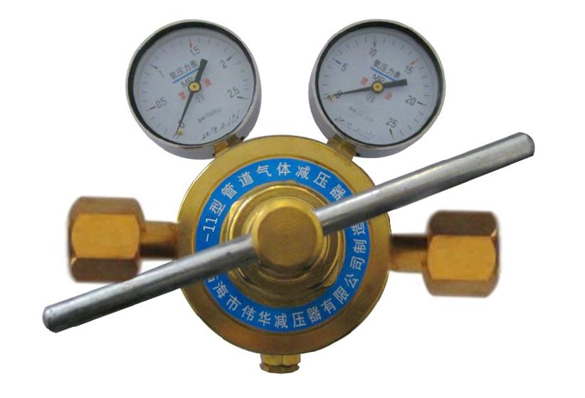 单级管道氧气减压器YQY-11