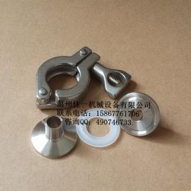 定做卡盘34MM不锈钢快装卡箍接头(管外径12.7MM)