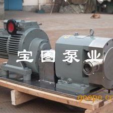 不锈钢的凸轮转子泵厂家找泊头宝图泵业