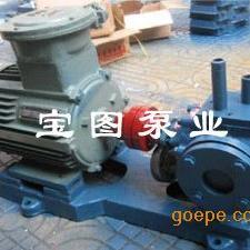 不锈钢保温齿轮泵的厂家找泊头宝图泵业