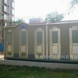 供应江阴 张家港 昆山3+2组合移动厕所 常州移动厕所厂家定制销售