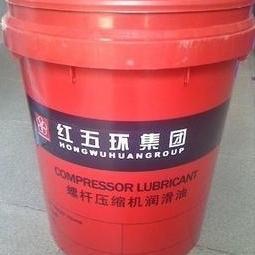 直销红五环空压机机油价格,红五环润滑油报价