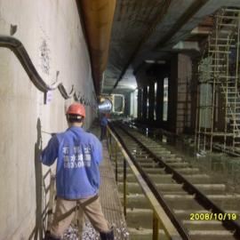 专业堵漏公司-防水堵漏施工队伍