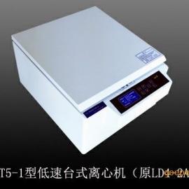 DT5-1B型低速台式离心机 24孔离心机 医用离心机