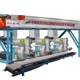 ST锯末木屑颗粒机成套设备(厂家)/木屑颗粒机成套设备价格