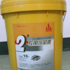 直销开山空压机专用油2号油润滑油厂商价格