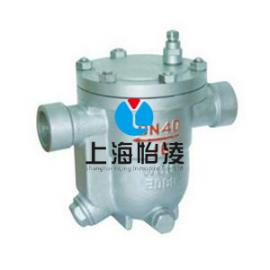 耐盐酸疏水阀|上海怡凌不锈钢自由浮球式蒸汽疏水阀价格