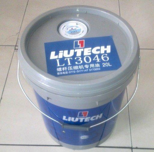 柳州富达空压机专用油LT3046