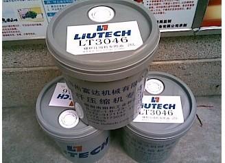 正品原装伯格空压机专用油599015866P假一罚十